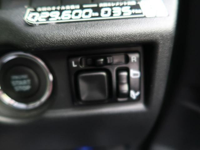 XL 5速MT SDナビ スマートキー シートヒーター ETC オートエアコン ハロゲンヘッドライト フォグライト(30枚目)