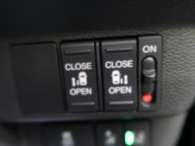 G・ホンダセンシング SDナビ バックモニター 両側電動スライド LEDヘッドライト スマートキー アダプティブクルーズコントロール 衝突被害軽減装置 車線逸脱警報装置 ETC 純正15インチアルミホイール(5枚目)