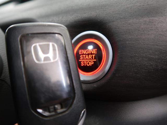 G・ホンダセンシング SDナビ バックモニター 両側電動スライド LEDヘッドライト スマートキー アダプティブクルーズコントロール 衝突被害軽減装置 車線逸脱警報装置 ETC 純正15インチアルミホイール(8枚目)