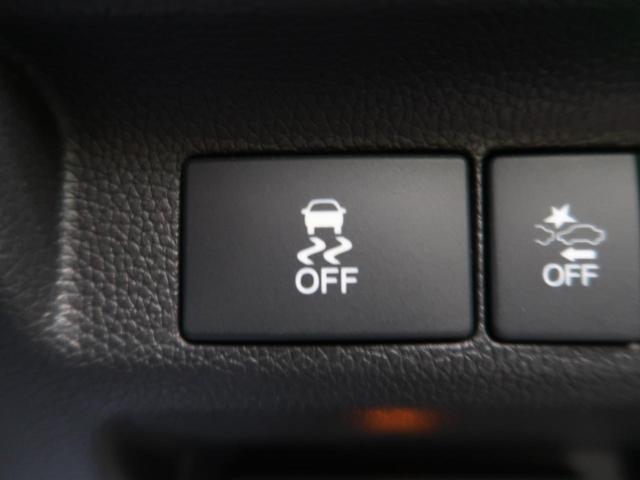 G・ホンダセンシング SDナビ バックモニター 両側電動スライド LEDヘッドライト スマートキー アダプティブクルーズコントロール 衝突被害軽減装置 車線逸脱警報装置 ETC 純正15インチアルミホイール(32枚目)