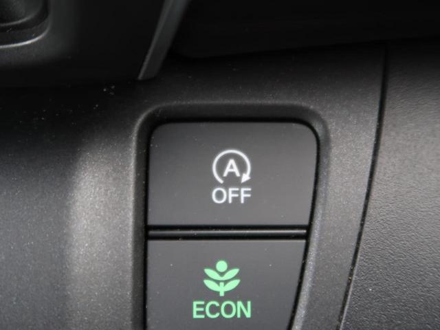 G・ホンダセンシング SDナビ バックモニター 両側電動スライド LEDヘッドライト スマートキー アダプティブクルーズコントロール 衝突被害軽減装置 車線逸脱警報装置 ETC 純正15インチアルミホイール(35枚目)
