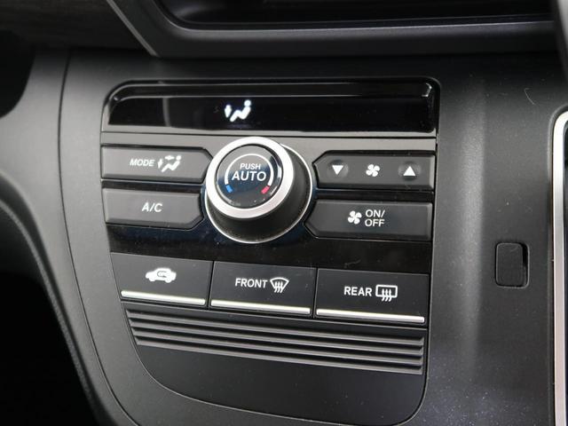 G・ホンダセンシング SDナビ バックモニター 両側電動スライド LEDヘッドライト スマートキー アダプティブクルーズコントロール 衝突被害軽減装置 車線逸脱警報装置 ETC 純正15インチアルミホイール(37枚目)