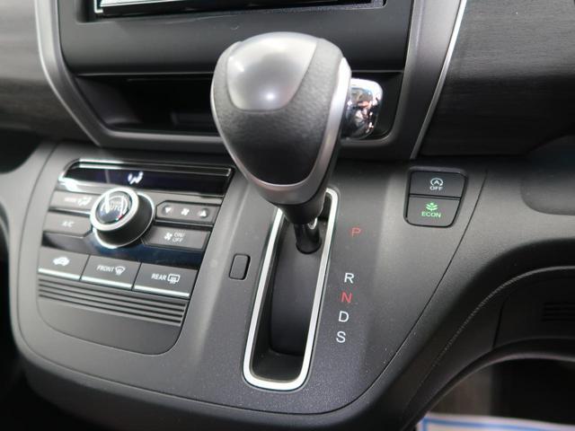 G・ホンダセンシング SDナビ バックモニター 両側電動スライド LEDヘッドライト スマートキー アダプティブクルーズコントロール 衝突被害軽減装置 車線逸脱警報装置 ETC 純正15インチアルミホイール(38枚目)