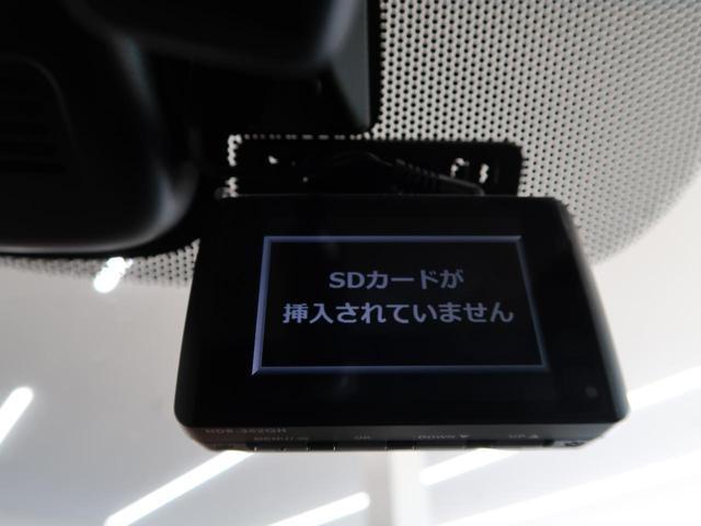 G・ホンダセンシング SDナビ バックモニター 両側電動スライド LEDヘッドライト スマートキー アダプティブクルーズコントロール 衝突被害軽減装置 車線逸脱警報装置 ETC 純正15インチアルミホイール(40枚目)