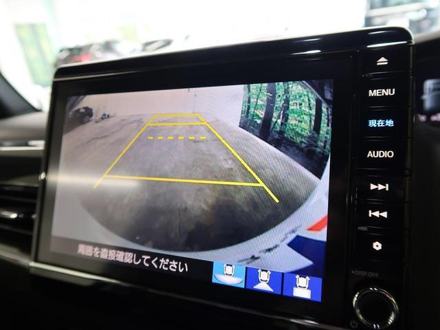 G・EXターボホンダセンシング 純正SDナビ バックモニター 両側電動スライド アダプティブクルーズコントロール 車線逸脱警報装置 スマートキー LEDヘッドライト LEDフォグ 純正15インチアルミホイール ETC(4枚目)