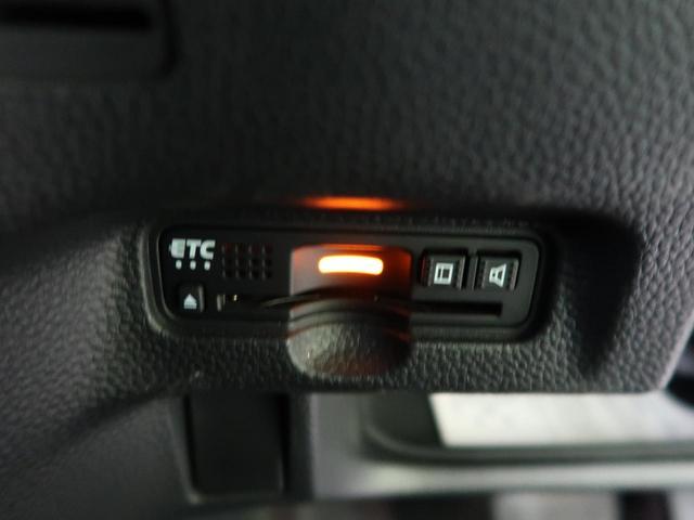 G・EXターボホンダセンシング 純正SDナビ バックモニター 両側電動スライド アダプティブクルーズコントロール 車線逸脱警報装置 スマートキー LEDヘッドライト LEDフォグ 純正15インチアルミホイール ETC(35枚目)
