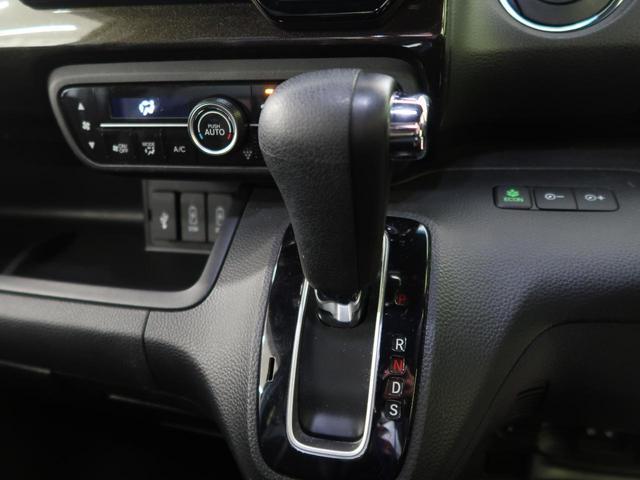G・EXターボホンダセンシング 純正SDナビ バックモニター 両側電動スライド アダプティブクルーズコントロール 車線逸脱警報装置 スマートキー LEDヘッドライト LEDフォグ 純正15インチアルミホイール ETC(36枚目)
