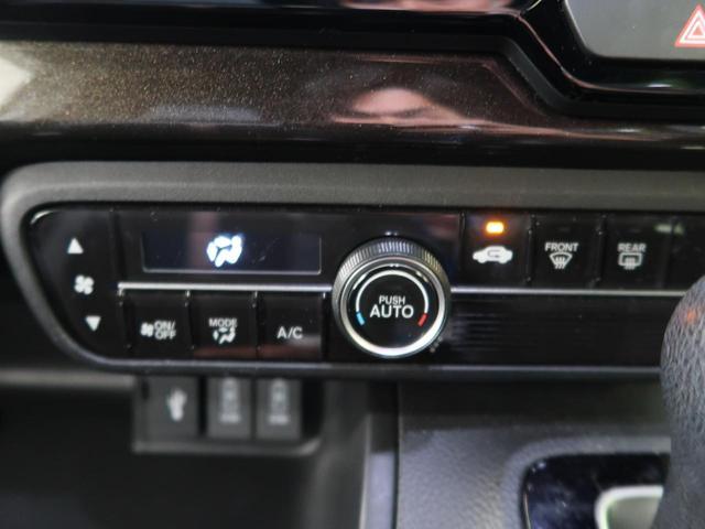 G・EXターボホンダセンシング 純正SDナビ バックモニター 両側電動スライド アダプティブクルーズコントロール 車線逸脱警報装置 スマートキー LEDヘッドライト LEDフォグ 純正15インチアルミホイール ETC(37枚目)