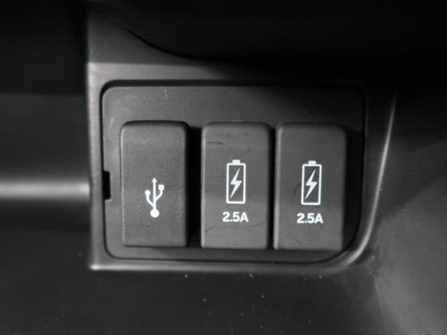 G・EXターボホンダセンシング 純正SDナビ バックモニター 両側電動スライド アダプティブクルーズコントロール 車線逸脱警報装置 スマートキー LEDヘッドライト LEDフォグ 純正15インチアルミホイール ETC(38枚目)