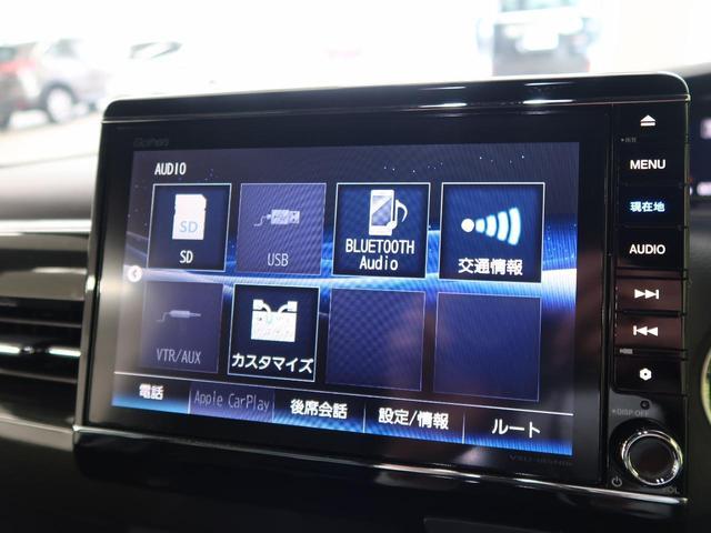 G・EXターボホンダセンシング 純正SDナビ バックモニター 両側電動スライド アダプティブクルーズコントロール 車線逸脱警報装置 スマートキー LEDヘッドライト LEDフォグ 純正15インチアルミホイール ETC(40枚目)