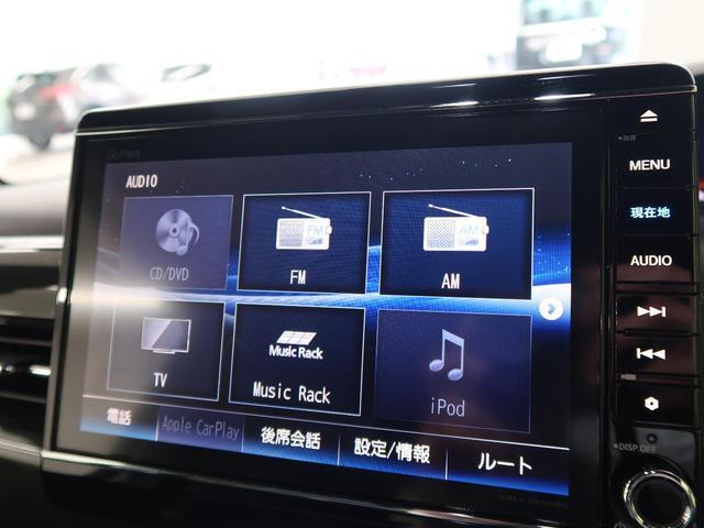 G・EXターボホンダセンシング 純正SDナビ バックモニター 両側電動スライド アダプティブクルーズコントロール 車線逸脱警報装置 スマートキー LEDヘッドライト LEDフォグ 純正15インチアルミホイール ETC(41枚目)