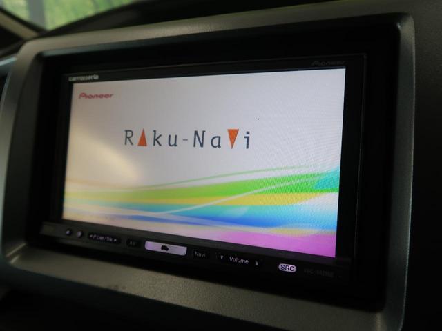 G Lパッケージ HDDナビ バックモニター 両側電動スライドドア スマートキー オートエアコン 社外15インチアルミホイール ETC(5枚目)