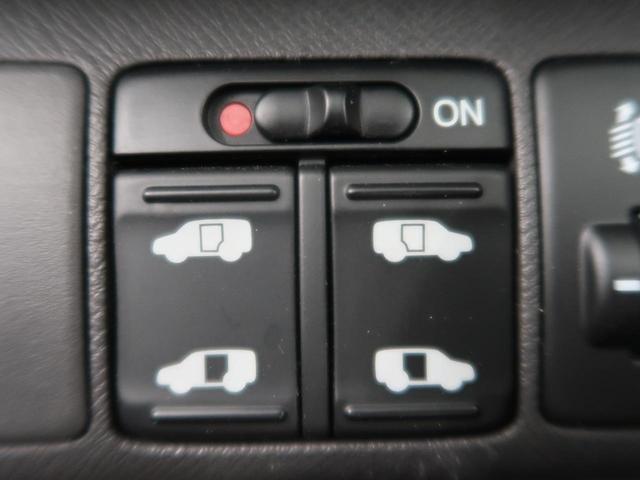 G Lパッケージ HDDナビ バックモニター 両側電動スライドドア スマートキー オートエアコン 社外15インチアルミホイール ETC(6枚目)