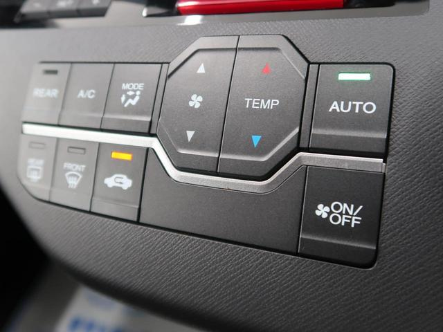 G Lパッケージ HDDナビ バックモニター 両側電動スライドドア スマートキー オートエアコン 社外15インチアルミホイール ETC(7枚目)