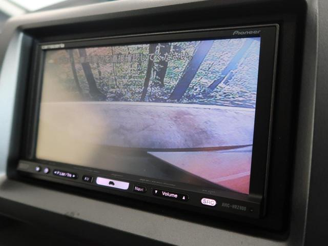 G Lパッケージ HDDナビ バックモニター 両側電動スライドドア スマートキー オートエアコン 社外15インチアルミホイール ETC(10枚目)