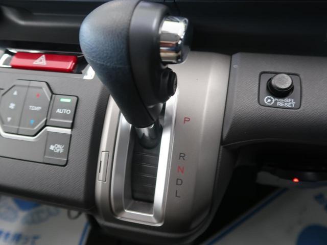 G Lパッケージ HDDナビ バックモニター 両側電動スライドドア スマートキー オートエアコン 社外15インチアルミホイール ETC(21枚目)