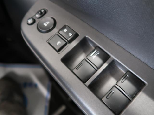 G Lパッケージ HDDナビ バックモニター 両側電動スライドドア スマートキー オートエアコン 社外15インチアルミホイール ETC(22枚目)