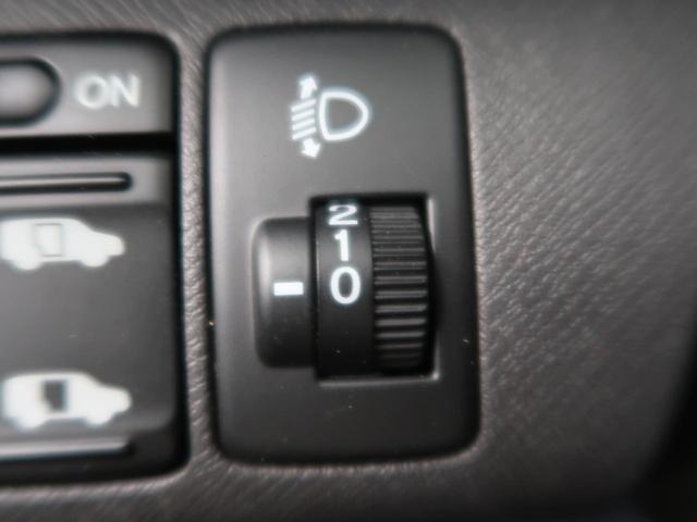 G Lパッケージ HDDナビ バックモニター 両側電動スライドドア スマートキー オートエアコン 社外15インチアルミホイール ETC(34枚目)