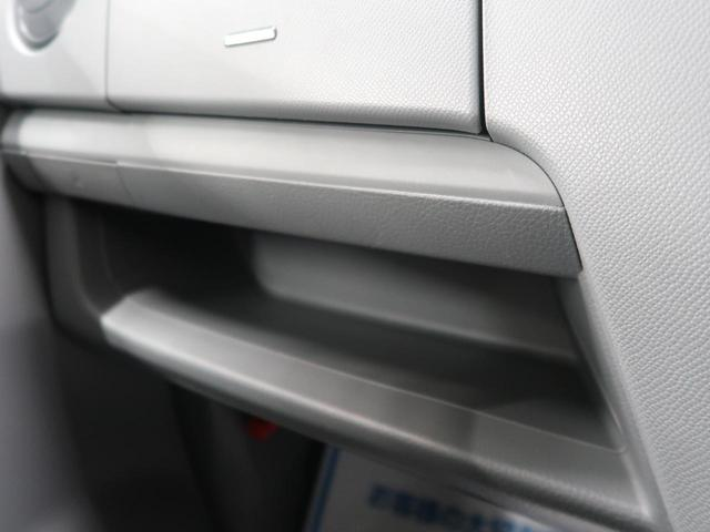 FX オーディオ エアコン ハロゲンライト 収納スペース広々(38枚目)