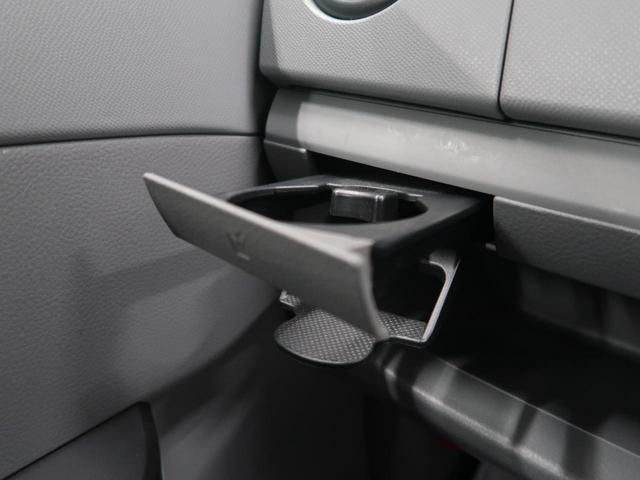 FX オーディオ エアコン ハロゲンライト 収納スペース広々(39枚目)