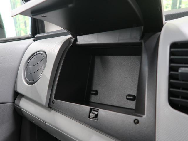 FX オーディオ エアコン ハロゲンライト 収納スペース広々(40枚目)