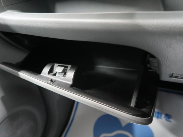 FX オーディオ エアコン ハロゲンライト 収納スペース広々(41枚目)