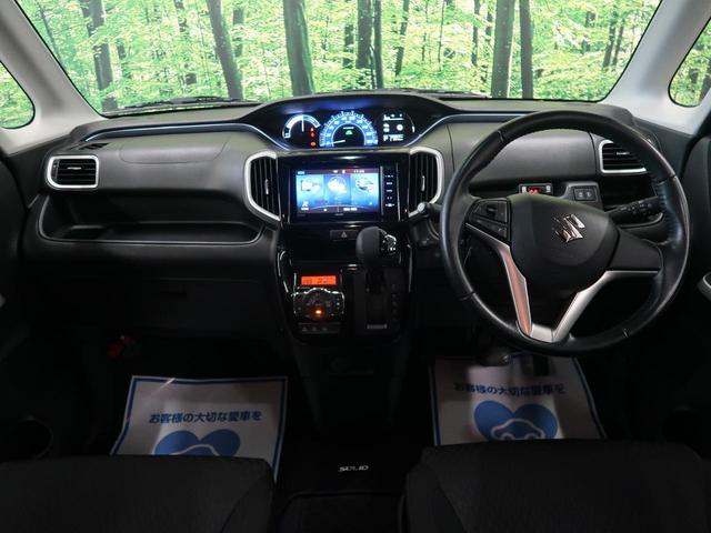 ハイブリッドSV 純正ナビ バックカメラ 両側電動ドア 地デジ 禁煙車 ETC 運転席シートヒータ スマートキー LEDヘッド オートライト オートエアコン ECOモード 横滑り防止(2枚目)