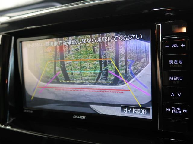 ハイブリッドSV 純正ナビ バックカメラ 両側電動ドア 地デジ 禁煙車 ETC 運転席シートヒータ スマートキー LEDヘッド オートライト オートエアコン ECOモード 横滑り防止(6枚目)