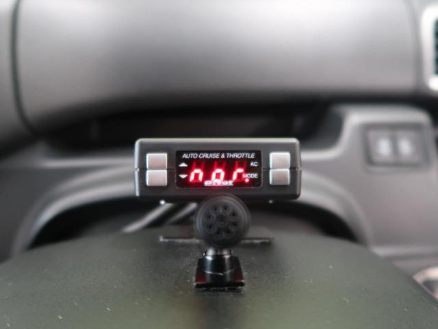 ハイブリッドSV 純正ナビ バックカメラ 両側電動ドア 地デジ 禁煙車 ETC 運転席シートヒータ スマートキー LEDヘッド オートライト オートエアコン ECOモード 横滑り防止(7枚目)