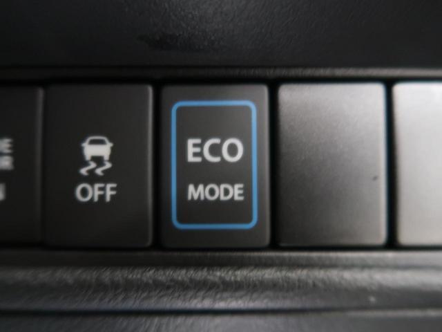 ハイブリッドSV 純正ナビ バックカメラ 両側電動ドア 地デジ 禁煙車 ETC 運転席シートヒータ スマートキー LEDヘッド オートライト オートエアコン ECOモード 横滑り防止(9枚目)