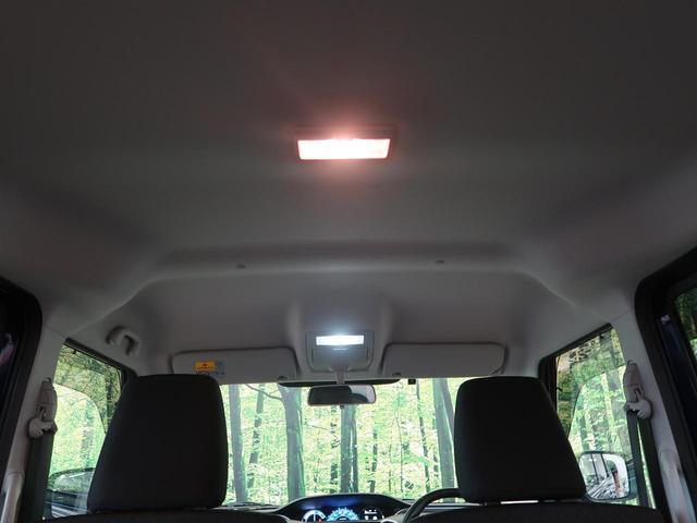 ハイブリッドSV 純正ナビ バックカメラ 両側電動ドア 地デジ 禁煙車 ETC 運転席シートヒータ スマートキー LEDヘッド オートライト オートエアコン ECOモード 横滑り防止(31枚目)