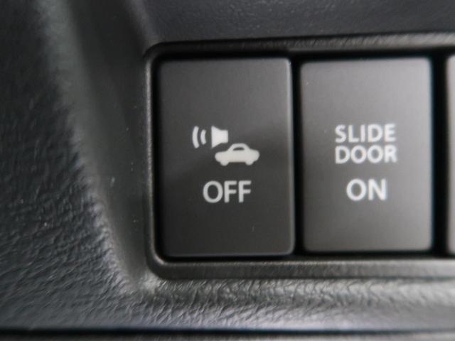 ハイブリッドSV 純正ナビ バックカメラ 両側電動ドア 地デジ 禁煙車 ETC 運転席シートヒータ スマートキー LEDヘッド オートライト オートエアコン ECOモード 横滑り防止(37枚目)