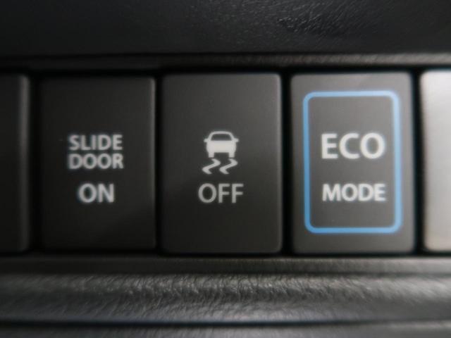 ハイブリッドSV 純正ナビ バックカメラ 両側電動ドア 地デジ 禁煙車 ETC 運転席シートヒータ スマートキー LEDヘッド オートライト オートエアコン ECOモード 横滑り防止(38枚目)