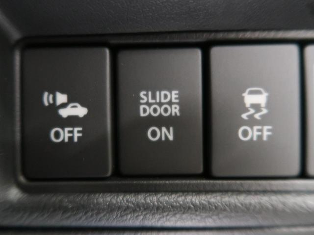 ハイブリッドSV 純正ナビ バックカメラ 両側電動ドア 地デジ 禁煙車 ETC 運転席シートヒータ スマートキー LEDヘッド オートライト オートエアコン ECOモード 横滑り防止(39枚目)