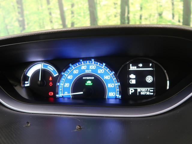 ハイブリッドSV 純正ナビ バックカメラ 両側電動ドア 地デジ 禁煙車 ETC 運転席シートヒータ スマートキー LEDヘッド オートライト オートエアコン ECOモード 横滑り防止(41枚目)