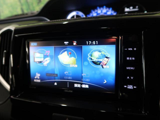 ハイブリッドSV 純正ナビ バックカメラ 両側電動ドア 地デジ 禁煙車 ETC 運転席シートヒータ スマートキー LEDヘッド オートライト オートエアコン ECOモード 横滑り防止(43枚目)