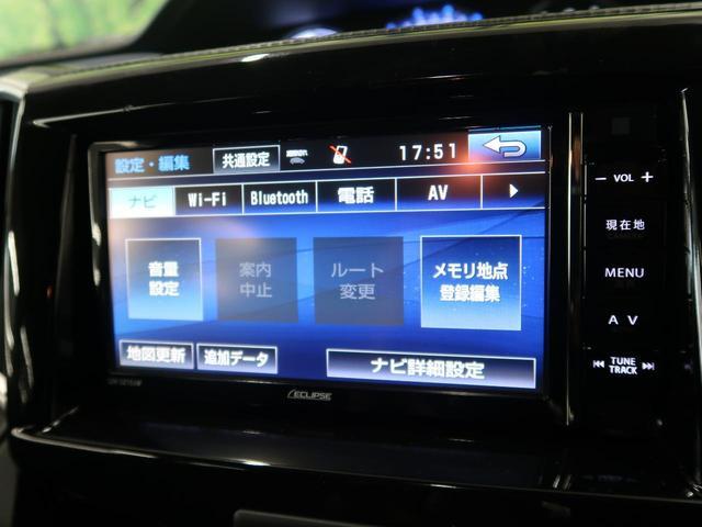 ハイブリッドSV 純正ナビ バックカメラ 両側電動ドア 地デジ 禁煙車 ETC 運転席シートヒータ スマートキー LEDヘッド オートライト オートエアコン ECOモード 横滑り防止(44枚目)
