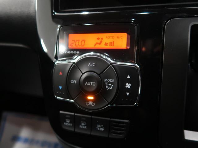 ハイブリッドSV 純正ナビ バックカメラ 両側電動ドア 地デジ 禁煙車 ETC 運転席シートヒータ スマートキー LEDヘッド オートライト オートエアコン ECOモード 横滑り防止(45枚目)
