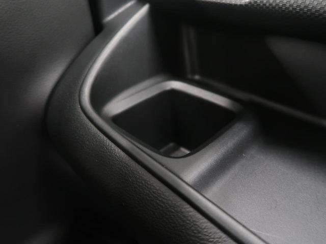 ハイブリッドSV 純正ナビ バックカメラ 両側電動ドア 地デジ 禁煙車 ETC 運転席シートヒータ スマートキー LEDヘッド オートライト オートエアコン ECOモード 横滑り防止(50枚目)