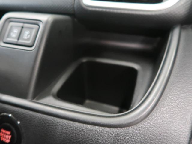 ハイブリッドSV 純正ナビ バックカメラ 両側電動ドア 地デジ 禁煙車 ETC 運転席シートヒータ スマートキー LEDヘッド オートライト オートエアコン ECOモード 横滑り防止(51枚目)