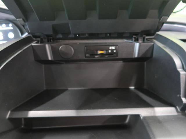 ハイブリッドSV 純正ナビ バックカメラ 両側電動ドア 地デジ 禁煙車 ETC 運転席シートヒータ スマートキー LEDヘッド オートライト オートエアコン ECOモード 横滑り防止(52枚目)