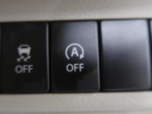 X 純正SDナビ 全周囲モニター 衝突被害軽減装置 シートヒーター 衝突被害軽減装置 HIDヘッドライト スマートキー アイドリングストップ 純正14インチアルミホイール(9枚目)
