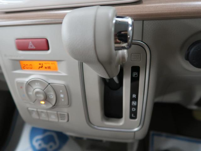 X 純正SDナビ 全周囲モニター 衝突被害軽減装置 シートヒーター 衝突被害軽減装置 HIDヘッドライト スマートキー アイドリングストップ 純正14インチアルミホイール(40枚目)