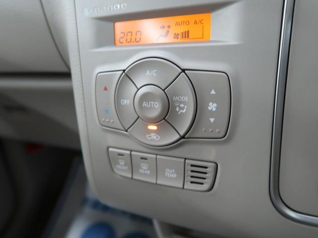 X 純正SDナビ 全周囲モニター 衝突被害軽減装置 シートヒーター 衝突被害軽減装置 HIDヘッドライト スマートキー アイドリングストップ 純正14インチアルミホイール(41枚目)