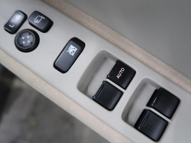 X 純正SDナビ 全周囲モニター 衝突被害軽減装置 シートヒーター 衝突被害軽減装置 HIDヘッドライト スマートキー アイドリングストップ 純正14インチアルミホイール(42枚目)