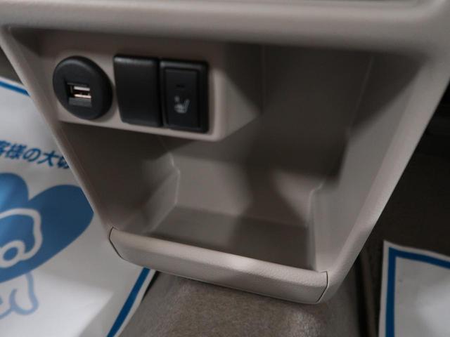 X 純正SDナビ 全周囲モニター 衝突被害軽減装置 シートヒーター 衝突被害軽減装置 HIDヘッドライト スマートキー アイドリングストップ 純正14インチアルミホイール(50枚目)
