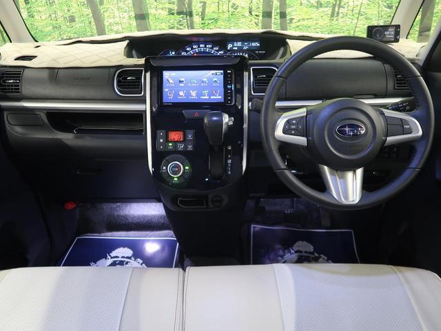 カスタムRS リミテッド スマートアシスト 4WD 純正ナビ 両側電動スライドドア スマートキー LEDヘッドライト フォグライト オートハイビーム 衝突被害軽減装置 車線逸脱警報装置 アイドリングストップ 純正インチアルミホイール ETC(2枚目)