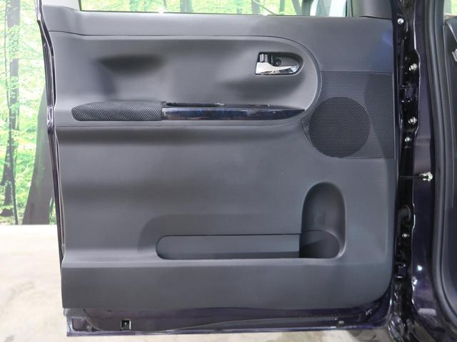 カスタムRS リミテッド スマートアシスト 4WD 純正ナビ 両側電動スライドドア スマートキー LEDヘッドライト フォグライト オートハイビーム 衝突被害軽減装置 車線逸脱警報装置 アイドリングストップ 純正インチアルミホイール ETC(39枚目)