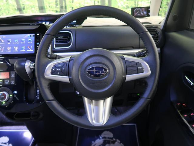 カスタムRS リミテッド スマートアシスト 4WD 純正ナビ 両側電動スライドドア スマートキー LEDヘッドライト フォグライト オートハイビーム 衝突被害軽減装置 車線逸脱警報装置 アイドリングストップ 純正インチアルミホイール ETC(41枚目)