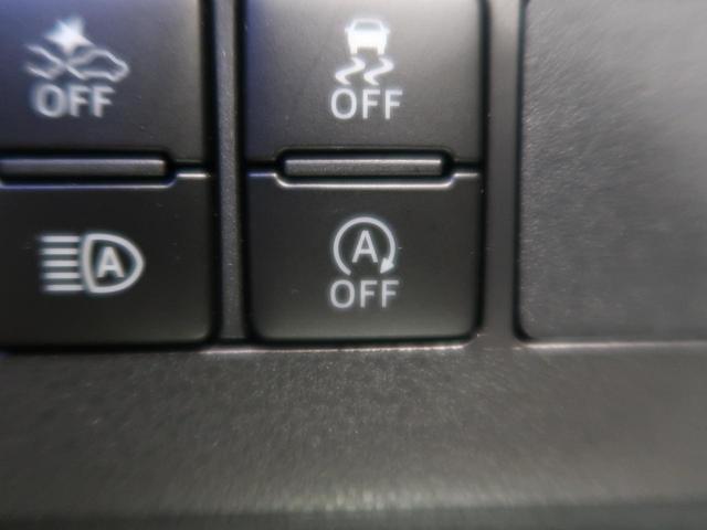 カスタムRS リミテッド スマートアシスト 4WD 純正ナビ 両側電動スライドドア スマートキー LEDヘッドライト フォグライト オートハイビーム 衝突被害軽減装置 車線逸脱警報装置 アイドリングストップ 純正インチアルミホイール ETC(43枚目)